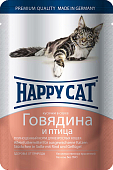 Паучи Happy Cat для кошек с говядиной и птицей